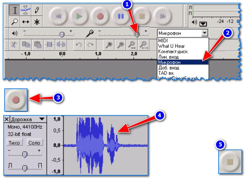 Instruktsiya-po-zapisi-zvuka-v-Audacity-800x583.png