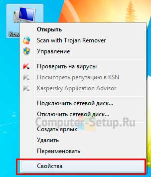 system_bit_windows7_2.jpg