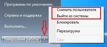 create_new_user_in_windows_1.jpg