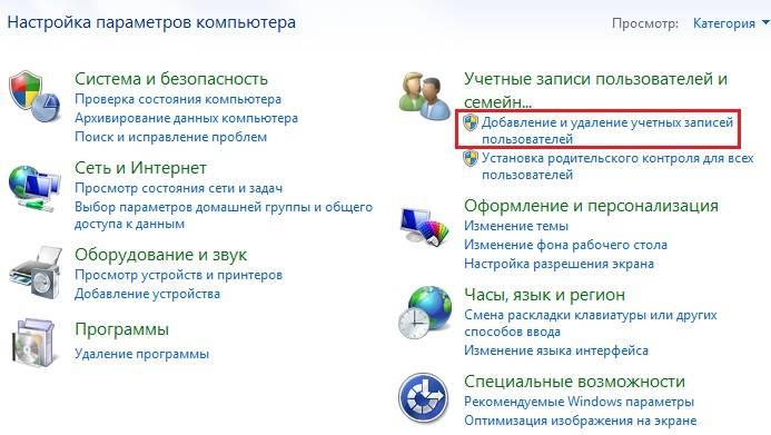create_new_user_in_windows_3.jpg
