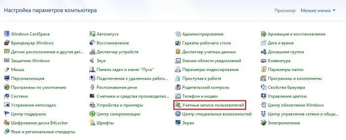 create_new_user_in_windows_4.jpg