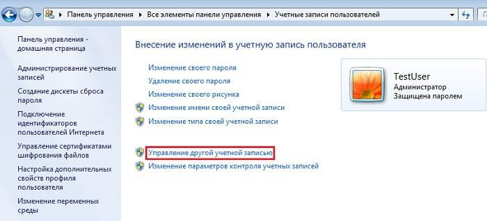 create_new_user_in_windows_5.jpg