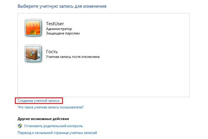 create_new_user_in_windows_6.jpg