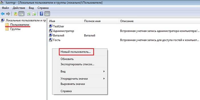 create_new_user_in_windows_14.jpg