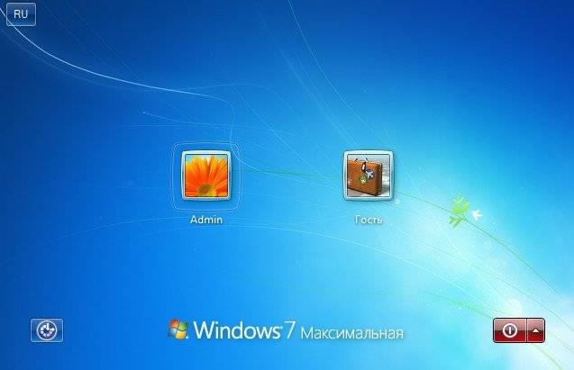 Kak-nastroit-uchjotnye-zapisi-v-Windows-7-i-kak-imi-upravljat-12.jpg