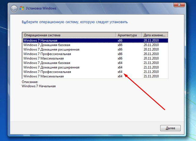 ustanovka-windows-1.png