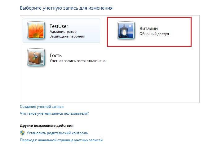 create_new_user_in_windows_8.jpg