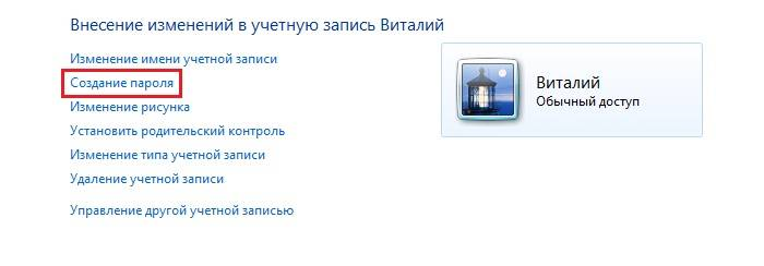 create_new_user_in_windows_9.jpg
