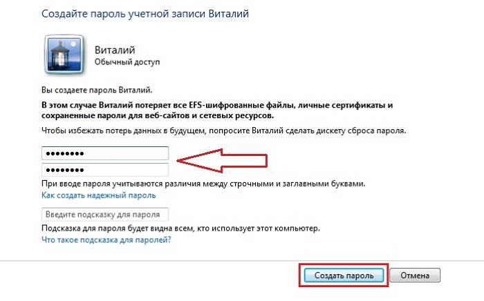 create_new_user_in_windows_10.jpg