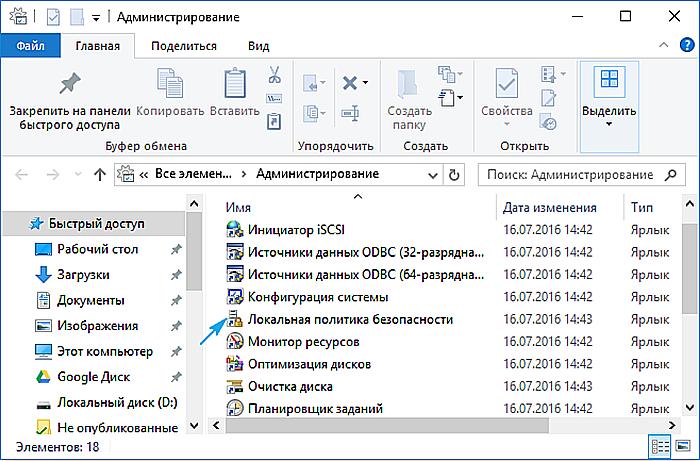 V-Provodnik-vybiraem-Lokalnaja-politika-bezopasnosti-.png