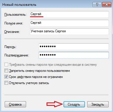 create_new_user_in_windows_15.jpg
