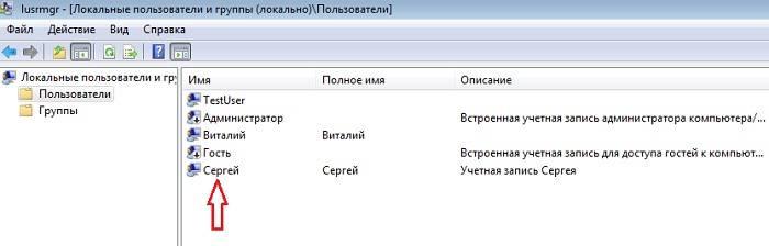 create_new_user_in_windows_16.jpg
