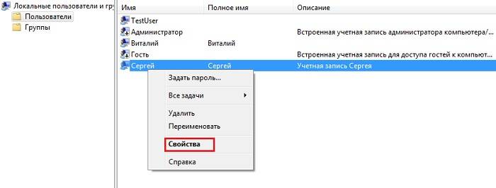 create_new_user_in_windows_17.jpg