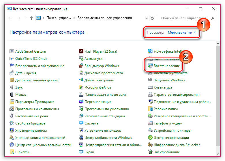 Pochemu-ne-ustanavlivaetsya-Adobe-Flash-Player-4.png
