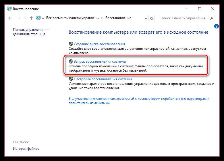 Pochemu-ne-ustanavlivaetsya-Adobe-Flash-Player-5.png