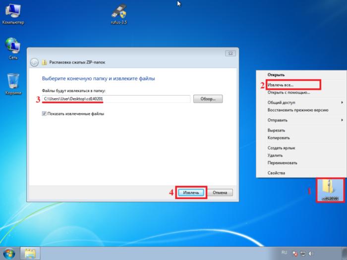 Reset-Windows-Password-003.png