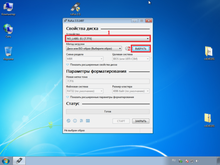 Reset-Windows-Password-005.png