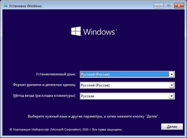02-windows-10-install-language.png