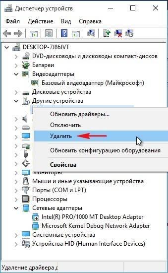 disp-delete.jpg