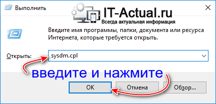 How-to-disable-auto-create-restore-points-1.png