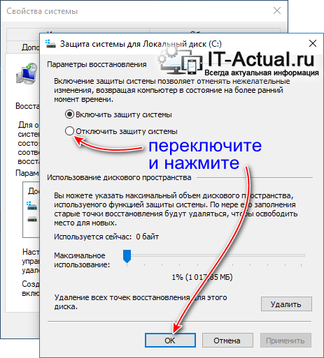 How-to-disable-auto-create-restore-points-3.png