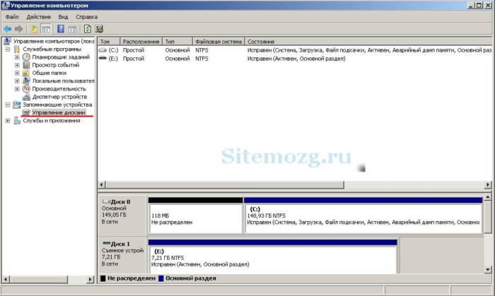 kak-sozdat-razdel-na-jestkom-diske-1.jpg