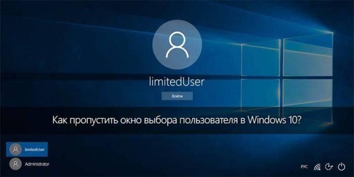 login_screen_63.jpg