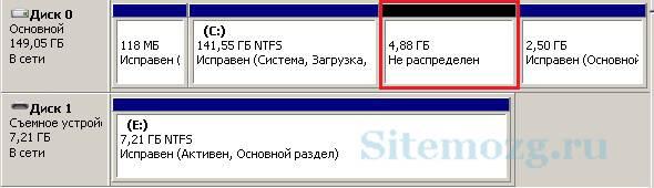 kak-sozdat-razdel-na-jestkom-diske-4.jpg