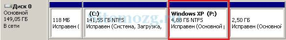 kak-sozdat-razdel-na-jestkom-diske-11.jpg