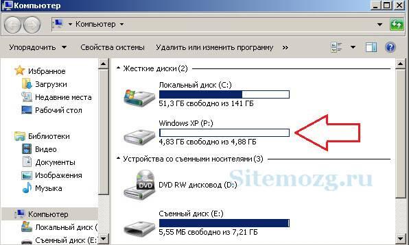 kak-sozdat-razdel-na-jestkom-diske-12.jpg