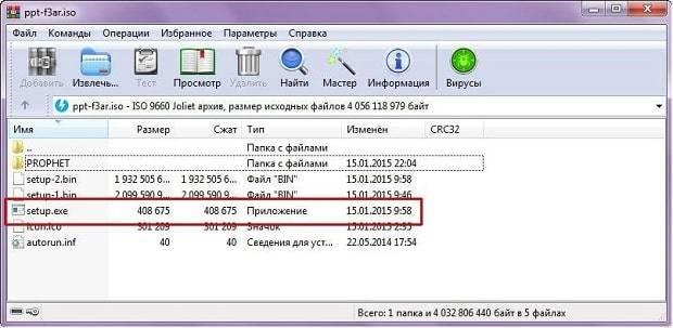 1567714165_6-min.jpg
