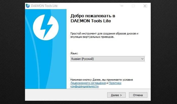 Vybiraem-russkij-jazyk.jpg
