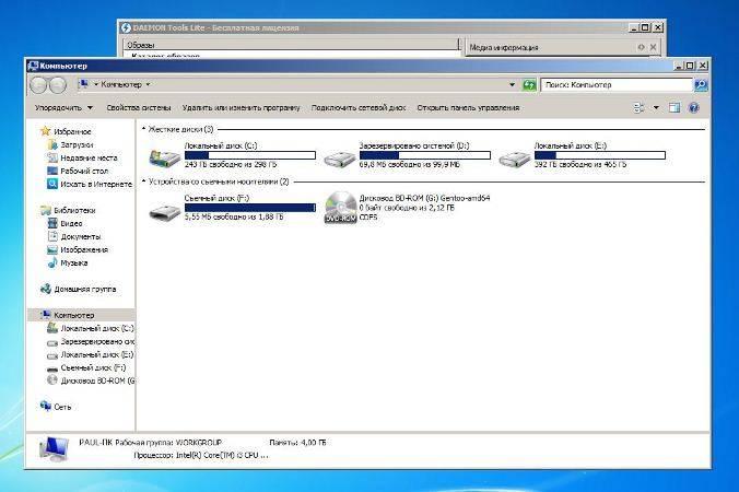 Otkryvaem-Moj-kompjuter-nahodim-virtualnyj-disk.jpg