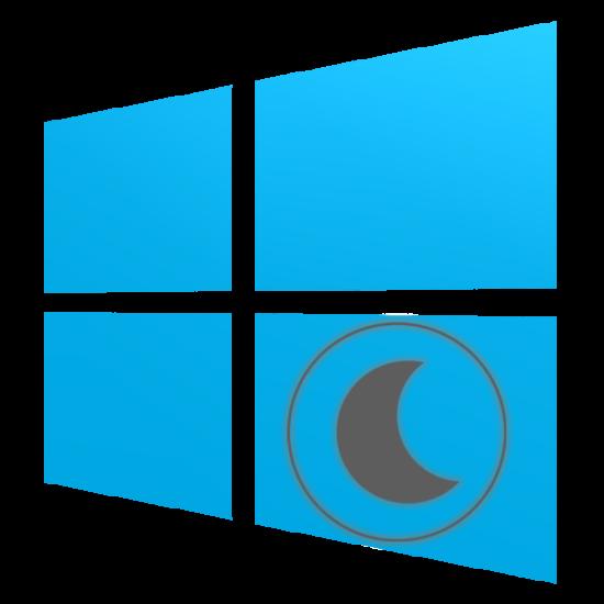 Kak-vklyuchit-spyashhij-rezhim-v-Windows-10.png