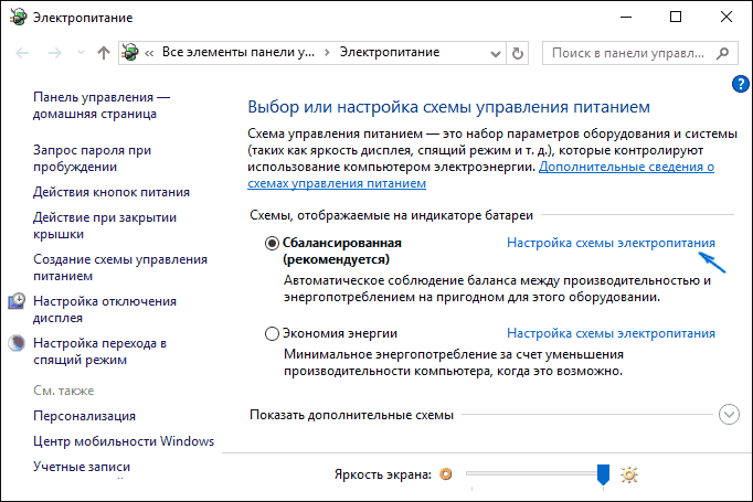 advanced-power-options-windows-10.png