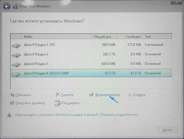install-windows-10-to-bootcamp-partition.jpg