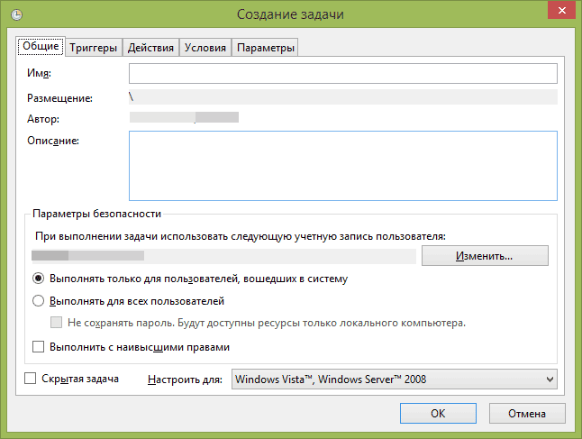 create-task-scheduler.png