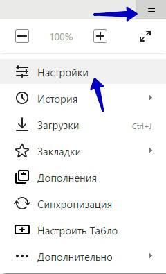 06_yandex_settings.jpg