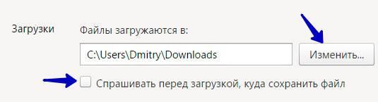 07_edit_folder_yandex.jpg