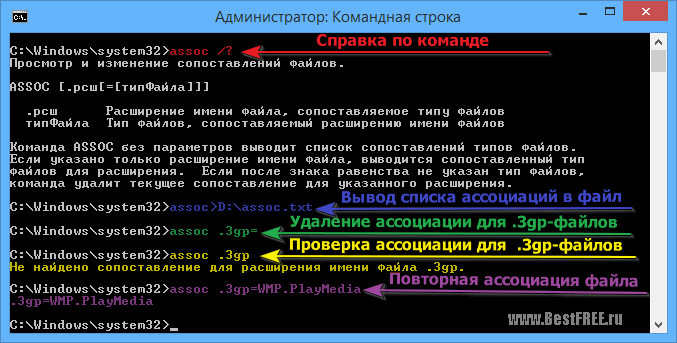 FilesAssociation_7.png