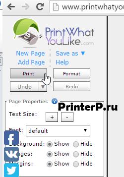 kak-raspechatat-stranicu-iz-interneta-na-printere-10.png
