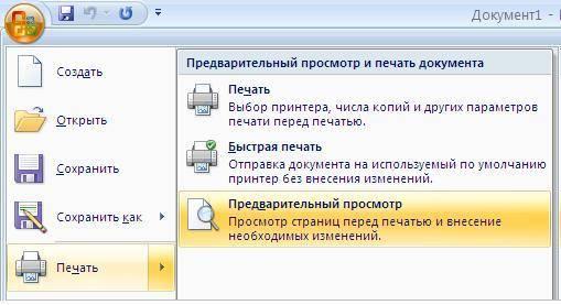 File_Print.jpg