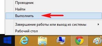 1404765782_2.jpg
