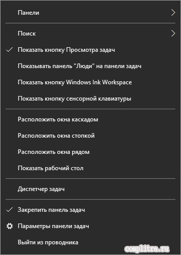 windows-provodnik9.png