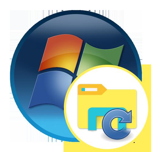 Kak-perezapustit-Provodnik-v-Windows-7.png