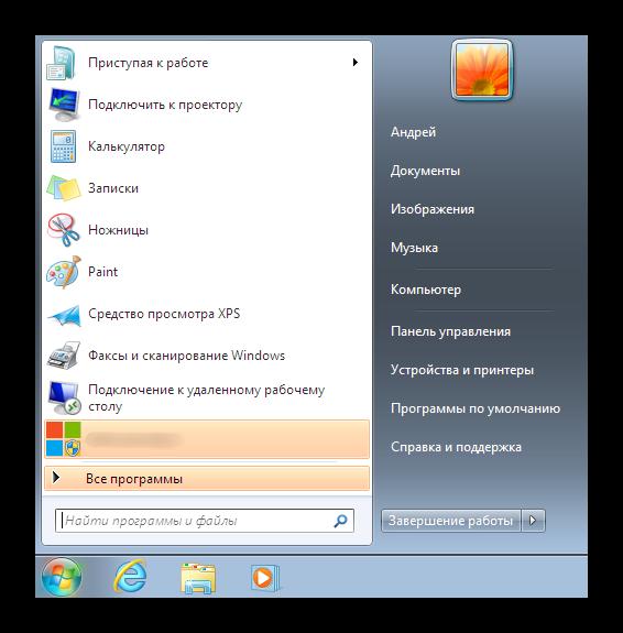 Zapusk-menyu-Pusk-s-pomoshhyu-goryachih-klavish-dlya-perezapuska-provodnika-Windows-7.png