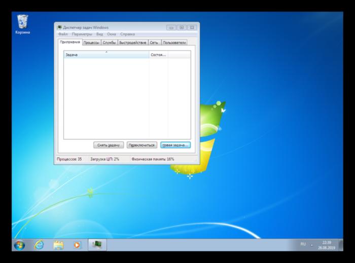 Uspeshnyj-perezapusk-provodnika-v-Windows-7.png