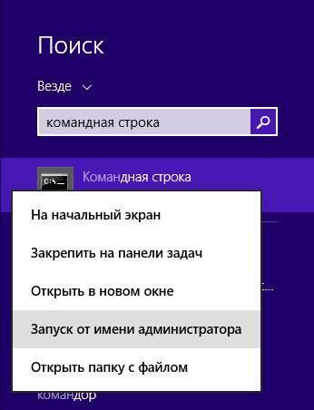 1458515223_1.jpg