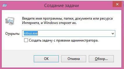 1458515558_1.jpg