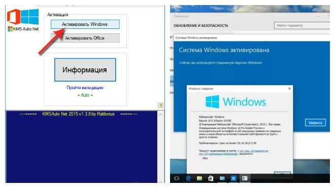 legalnaya-aktivaziya-windows.jpg